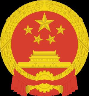 China Meteorological Association